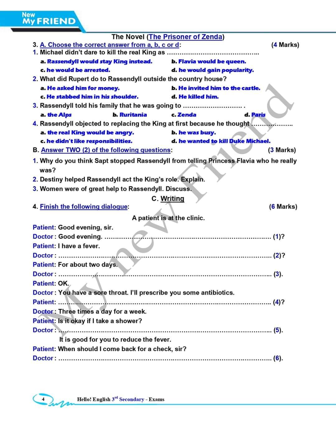 نموذج اجابة امتحان اللغة الانجليزية للثانوية العامة 2020 بتوزيع الدرجات 4