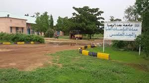 """استئناف الدراسة في """"5"""" جامعات سودانية"""