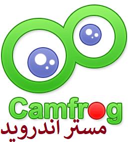تحميل برنامج camfrog pro مجانا