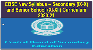 cbse-new-curriculum-2020-21