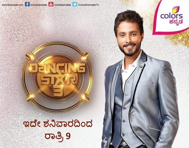'Dancing Star 3' Reality Show on Colors Kannada Promo,Host,Judges,Timing,Plot Wiki