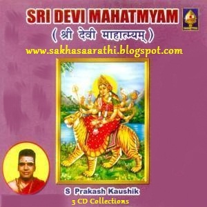 Durga Saptashati Mp3 Torrent Free Download
