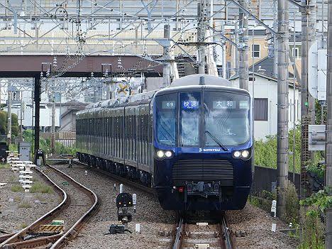 相模鉄道 快速 大和行き8 20000系
