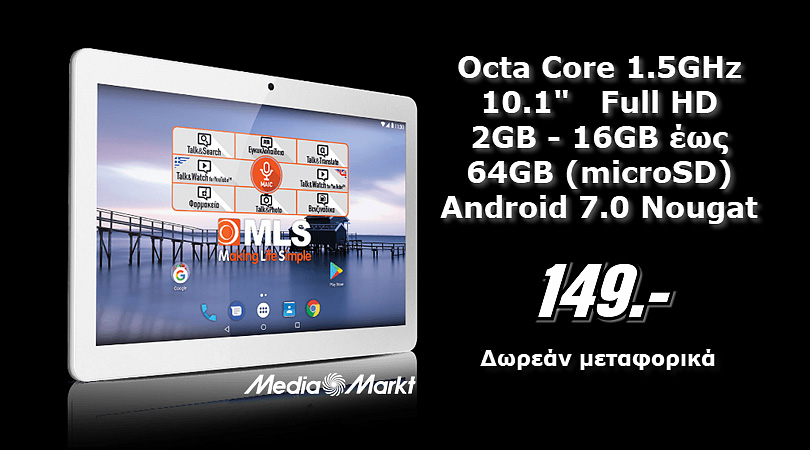 prosfora-tablet-4g-10-intson-mls