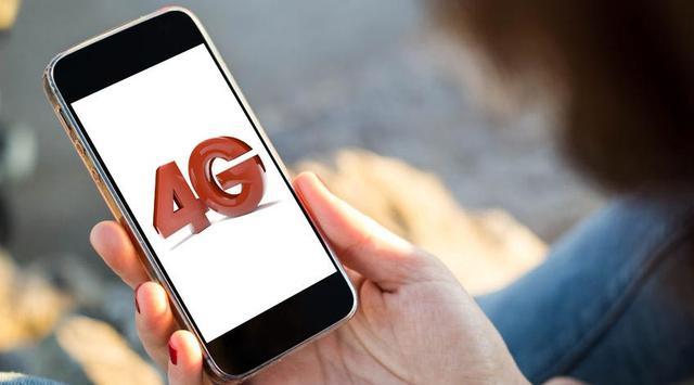 4G Gratis 1 Tahun Untuk Masyarakat di Negara ini