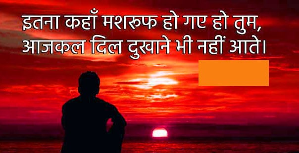strong shayari in hindi