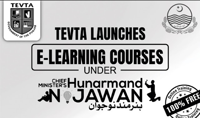 TEVTA E-Learning Free Online Courses with Courses Certificates 2020 | Start Apply Now