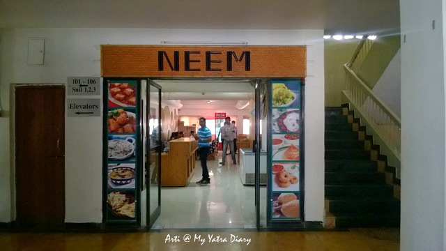 Entrance to MTDC's Pure Vegetarian Restaurant in Shirdi - Neem