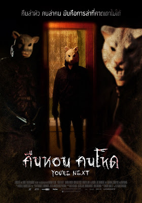 Image result for you're next (2011) poster