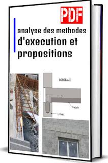 analyse des methodes d'execution et propositions PDF