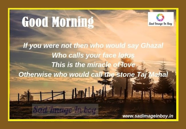 Good Morning Wife Quotes | good morning my lovely wife