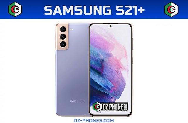 Samsung s21+ prix algerie