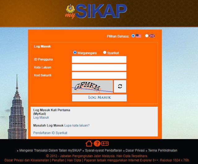 CARA DAFTAR, RENEW LESEN & BAYAR ROADTAX ONLINE di Portal mySIKAP (JPJ ONLINE)