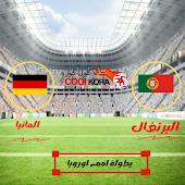 روباعية المانية في شباك البرتغال بطولة امم اوروبا