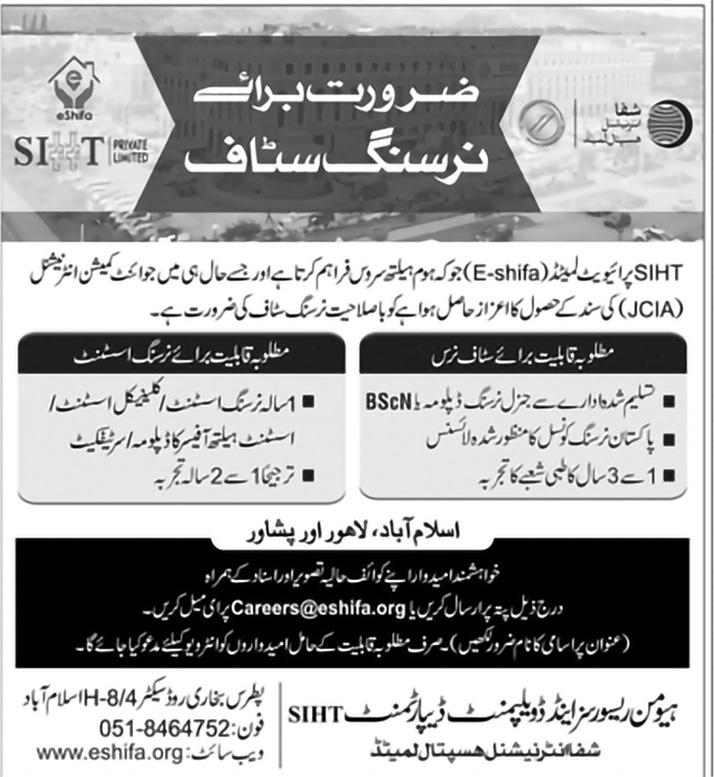 Jobs in Shifa International Hospital