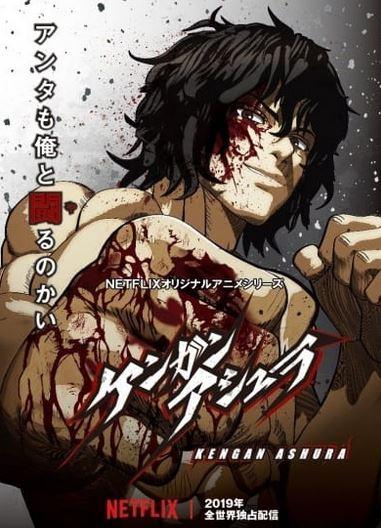 Cuplikan Anime Kengan Ashura Summer 2019