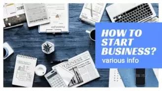 कैसे एक व्यवसाय शुरू करें - How to start a business for beginners best tips in hindi