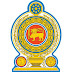 20 ஆயிரம் பட்டதாரிகளுக்கு 20 ஆயிரம் ரூபா கொடுப்பனவுடன் பயிற்சி!