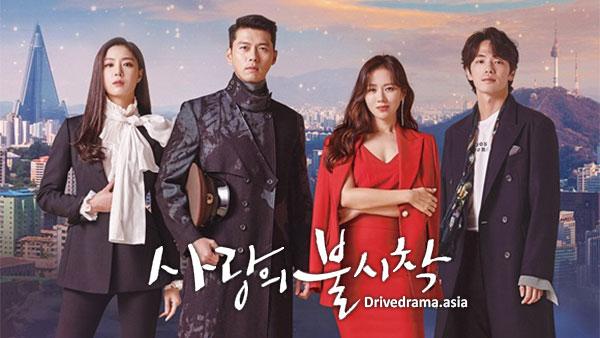 Download Drama Korea Crash Landing on You Batch Subtitle Indonesia