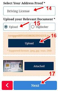 Address proof upload kar next par click kare
