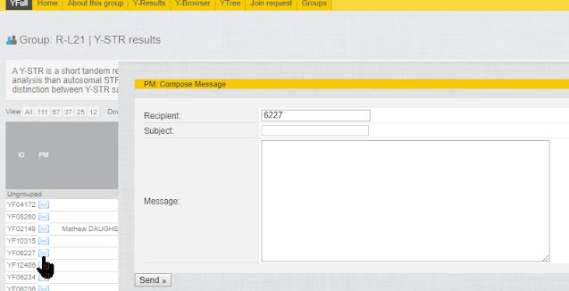 private message screen