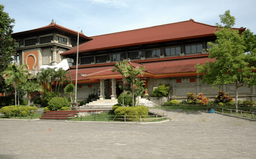Peraturan dan Persayaratan Mengikuti Praktek Kerja Lapangan (PKL)
