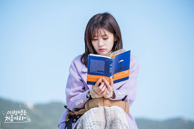 Peom in the Korean Drama Because This Is My First Life with Chong Hyon Jong as a writer