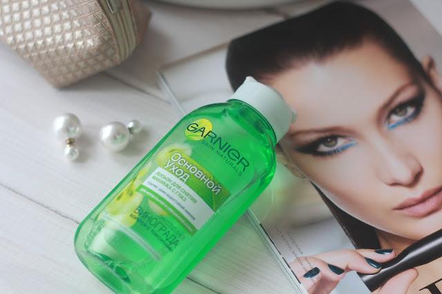GARNIER Гарньер косметика Лосьон для снятия макияжа с глаз отзывы