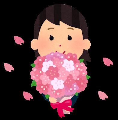花束を持つ人のイラスト(女性)