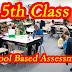 پانچویں جماعت کی سکول بیسڈ اسیسمنٹ 2020 -ڈیٹ شیٹ اور رزلٹ 2020