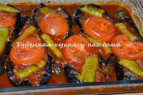 турецкий карныярык - баклажаны