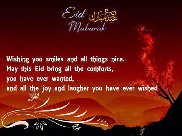 eid mubarak pictures with quotes 2017