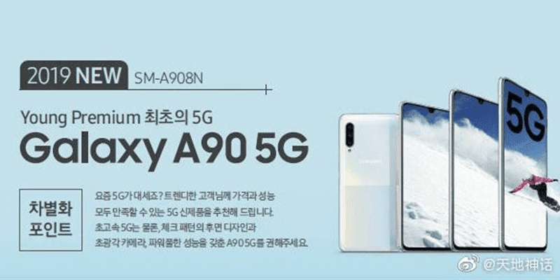 Galaxy A90 leaked poster