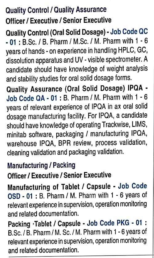 ITI, Diploma, B.Pharm, M.Bharm Job Vacancy Walk In Interview For Cadila Healthcare Ltd. Sanand,. Ahmedabad