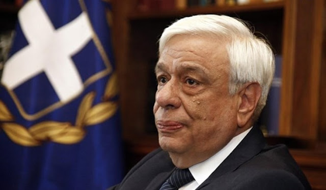 Greek President, Prokopis Pavlopoulos: Cham Issue does not exist