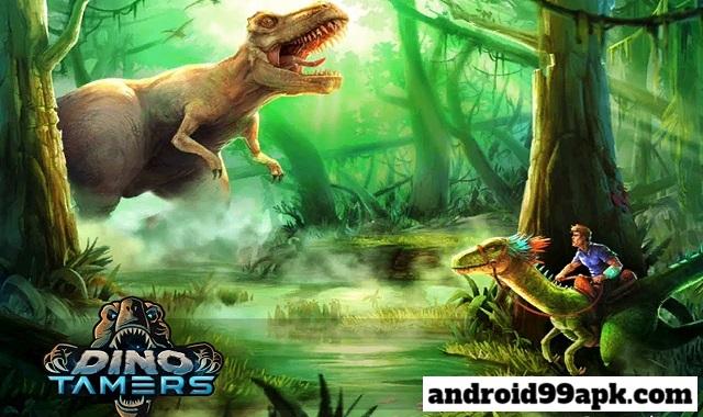 لعبة Dino Tamers v2.0.1 مهكرة (بحجم 87 MB) للأندرويد