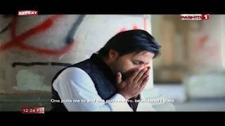 Frekuensi siaran Pashto 1 di satelit AsiaSat 7 Terbaru