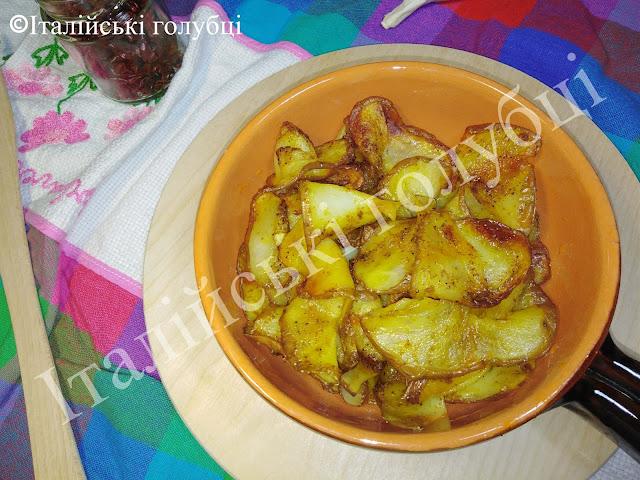 пікантна печена картопля