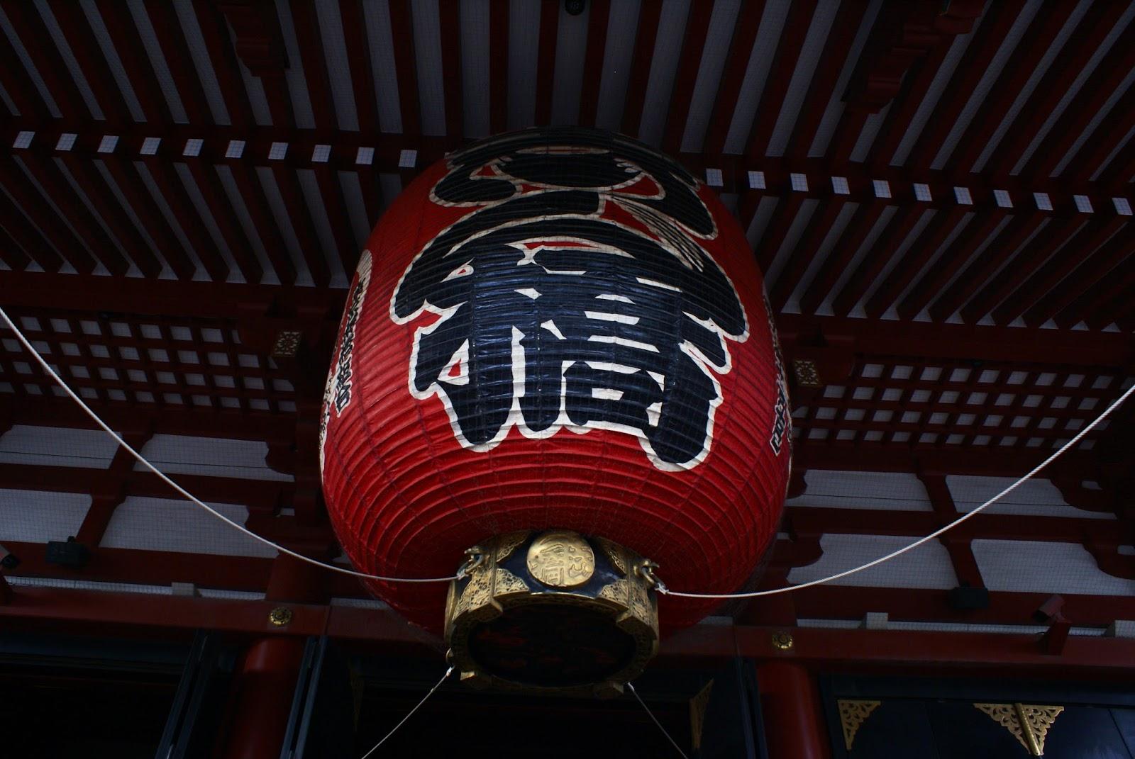 lantern asakusa senso-ji tokyo japan