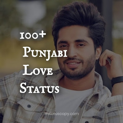 All new punjabi love status 2019 | best status