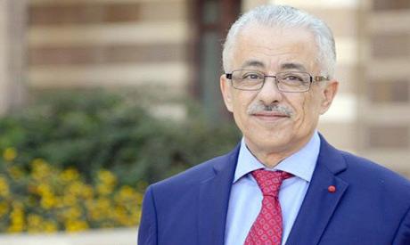 طارق شوقي وزير التربيه والتعليم امتحانات الثانوية العامه من المنزل