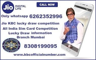 KBC HEAD OFFICE NUMBER 6262352996 KBC OFFICIAL | KBC Lottery 2020