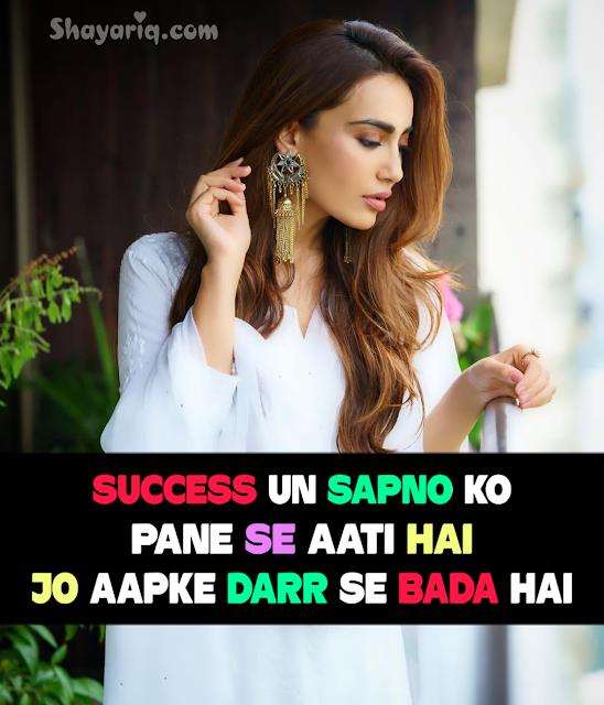 Hindi shayari, shayariq, new shayari, hindi quotes, hindi poetry, hindi shayari, love shayari, hindi status