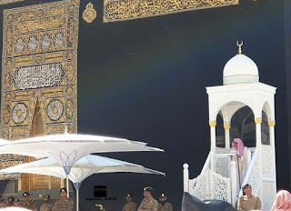 kaaba photo gallery images