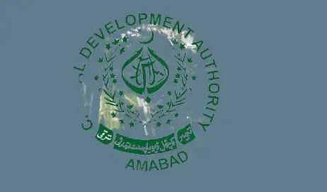 Amir Ali Ahmed Specified as Chairman CDA five-years