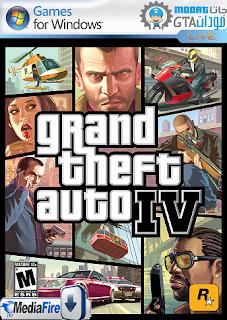 تحميل لعبة GTA IV كاملة و مظغوطة جاتا 4 الاصلية برابط واحد من ميديافاير بحجم صغير