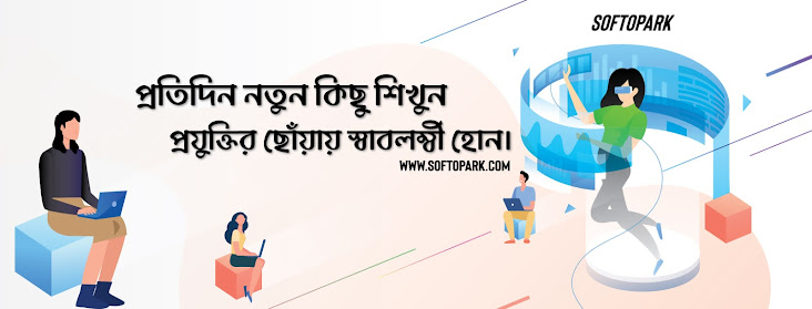 UI/UX Design Course in Dhaka