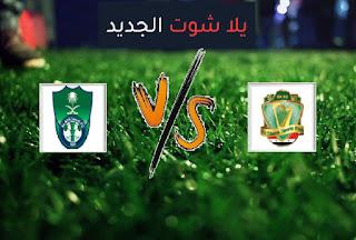 نتيجة مشاهدة مباراة الاهلي السعودي والشرطة اليوم الخميس بتاريخ 17-09-2020 دوري أبطال آسيا