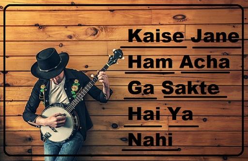 6 Singing Tips : Kaise Jane Ham Acha Ga Sakte Hai