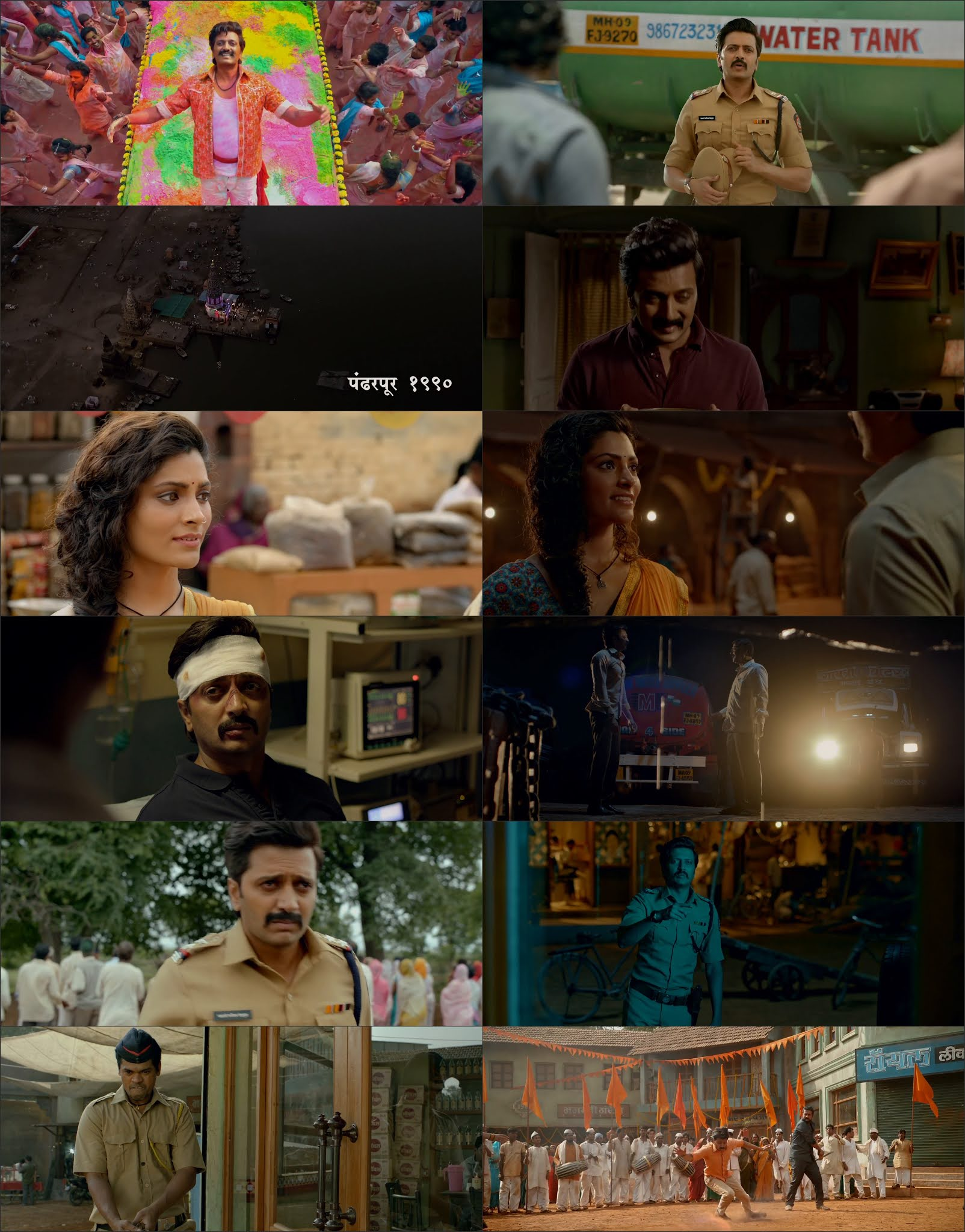 Mauli (2018) UNCUT WEB-DL Dual Audio [Hindi & Marathi] 480p, 720p & 1080p | GDRive 1